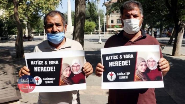 اختفاء فتاتين سوريتين في ولاية غازي عنتاب