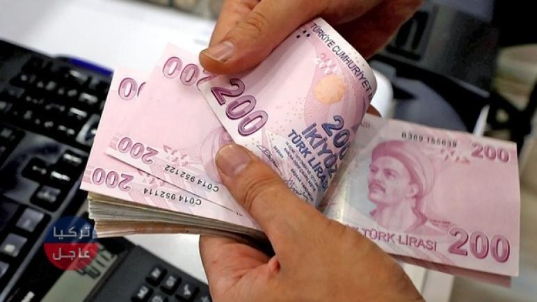 سعر صرف الليرة التركية مقابل الدولار وبقية العملات اليوم الأحد 20/9/2020
