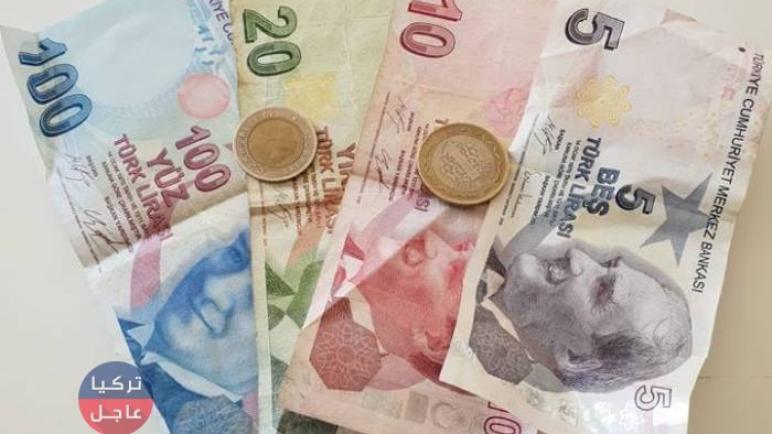 الليرة التركية تنخفض مع نهاية اليوم الإثنين 14/9/2020