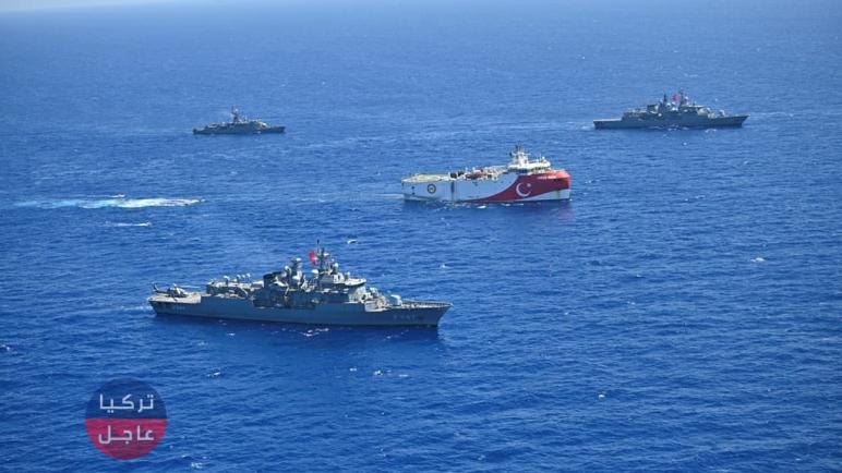 تركيا تفاجئ اليونان وداعميها من الدول الأوروبية بإجراء جديد شرقي المتوسط