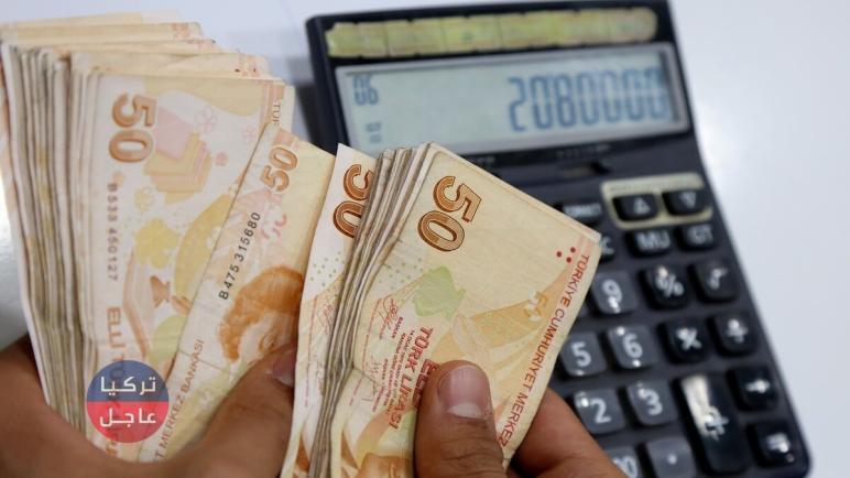 الليرة التركية تسلك طريق الانخفاض بلا توقف وإليكم نشرة أسعار الصرف الآن