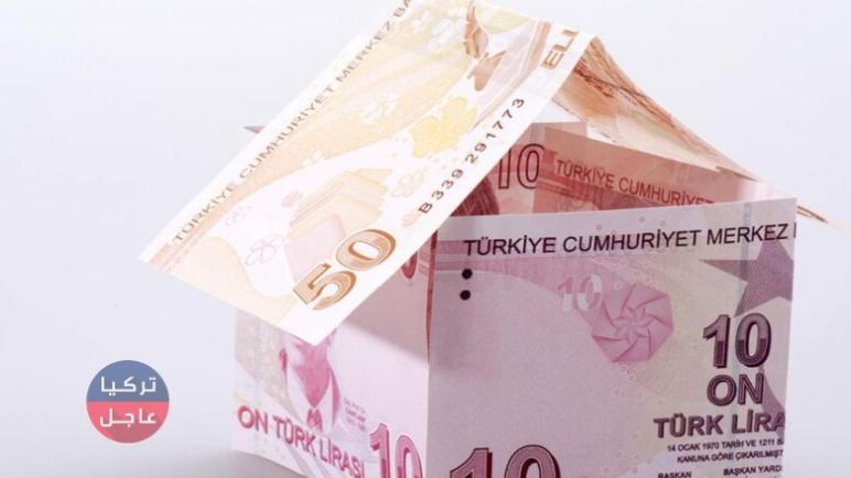 إليكم حال الليرة التركية مقابل الدولار وبقية العملات اليوم الأحد