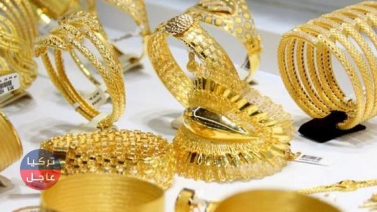 ارتفاع سعر غرام الذهب في تركيا من عيار 24 – 22 -21 – 18 وسعر ليرة الذهب ونصف الليرة