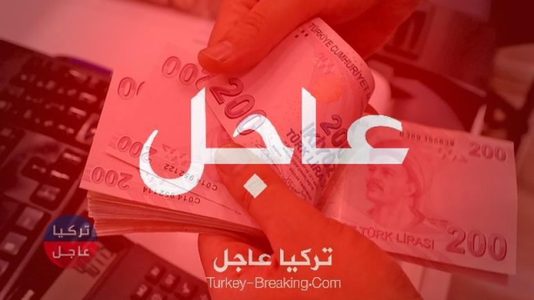 سعر صرف الليرة التركية مقابل العملات مساء اليوم السبت