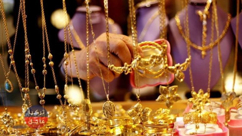 سعر غرام الذهب في تركيا من عيار 24-22-21 يستمر بالانخفاض وإليكم الأسعار