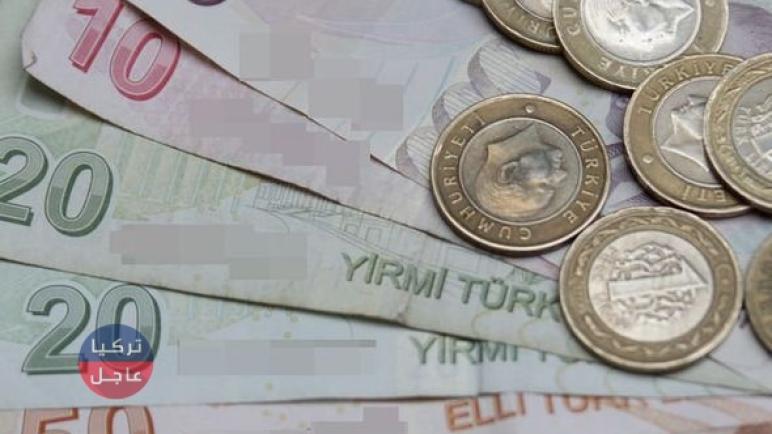إليكم سعر صرف الليرة التركية مع انطلاق الساعات الأولى اليوم الأربعاء