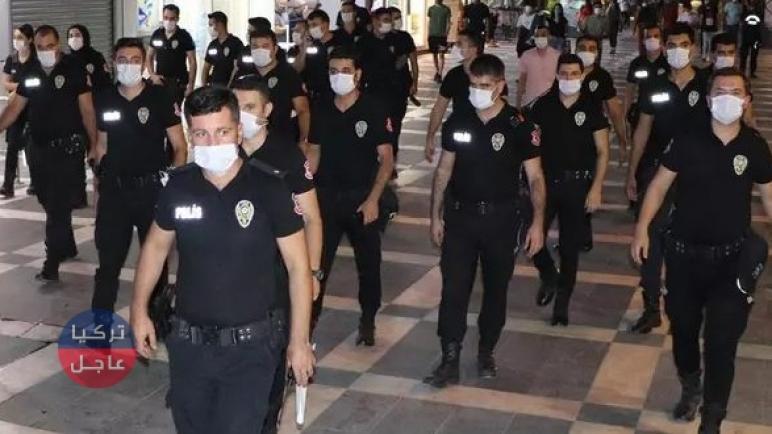 الداخلية التركية ترسل تعميماً جديداً إلى 81 ولاية تركية وإليكم تفاصيله