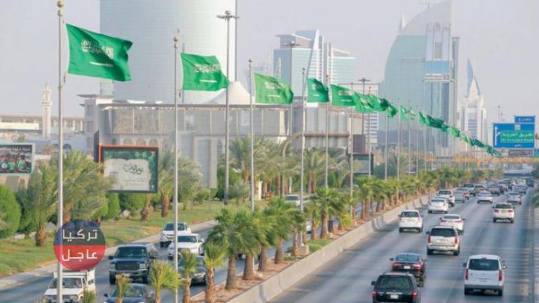 السعودية تعلن إلغاء نظام الكفالة .. ما هو وضع السوريين بعد إلغائه؟!