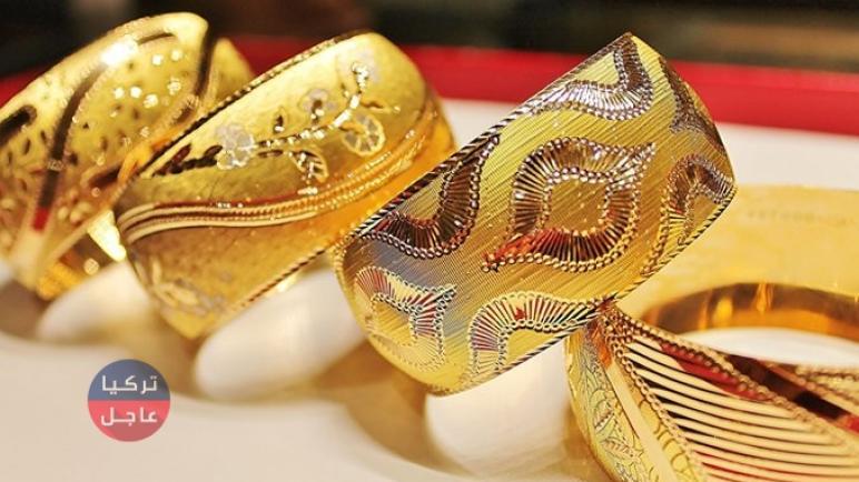 انخفاض سعر غرام الذهب في تركيا وإليكم سعر الغرام من عيار 24-22-21