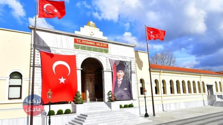 اجراءات جديدة بشأن أسعار الخبز في إسطنبول وعلى الجميع الانتباه