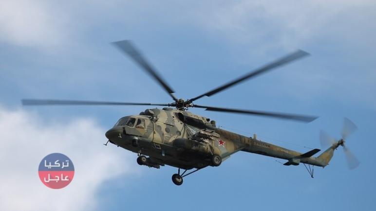 إسقاط طائرة مروحية عسكرية روسية فوق أرمينيا