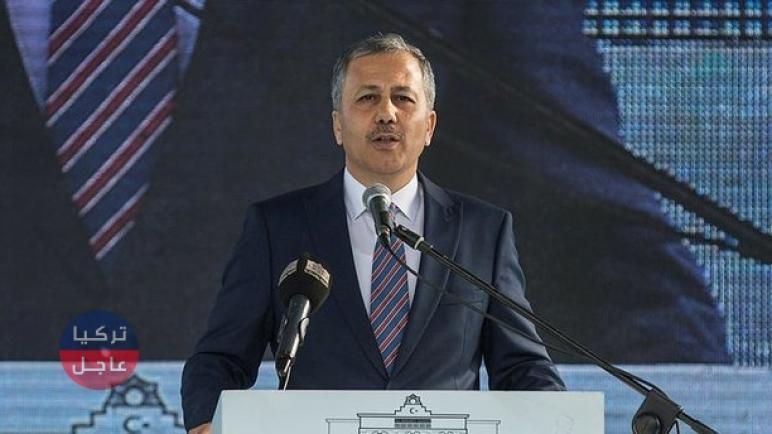 والي إسطنبول يصدر تعليماته بخصوص حظر التجوال عبر تغريدة له على تويتر