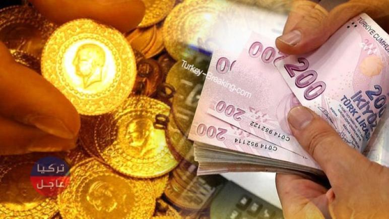 انخفاض كبير على سعر ليرة الذهب في تركيا وسعر نصف وربع ليرة الذهب