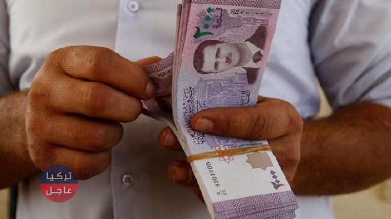 اللّيرة السورية تنخفض أمام الدولار وبيقة العملات وإليكم النشرة