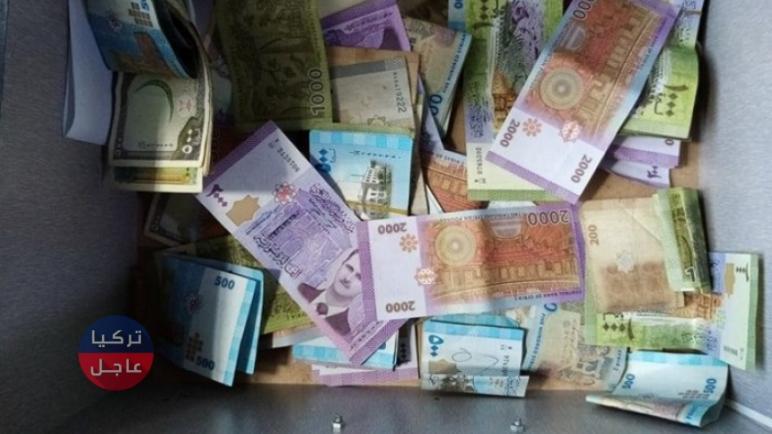 اللّيرة السورية تتحسن بشكل ملحوظ مقابل الدولار وبقية العملات