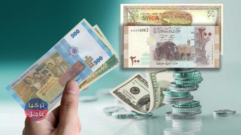 اللّيرة السورية تنخفض بقوة مقابل الدولار وبقية العملات اليوم الخميس