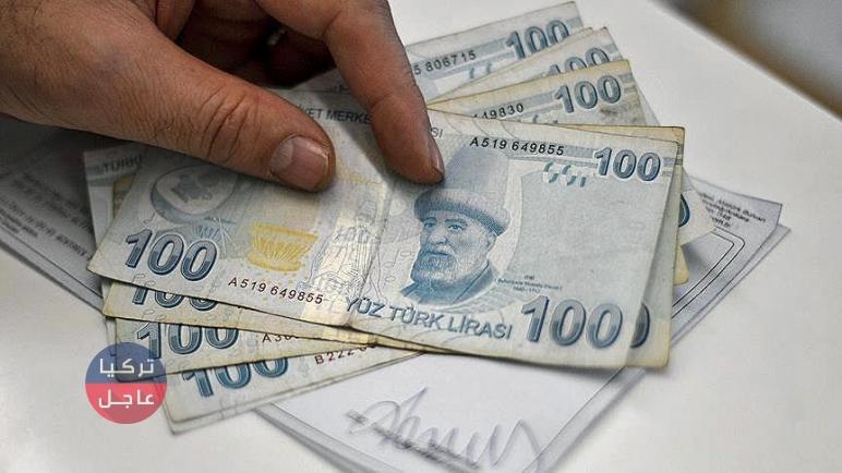 حال الليرة التركية مقابل الدولار وبقية العملات مع نهاية اليوم الأحد