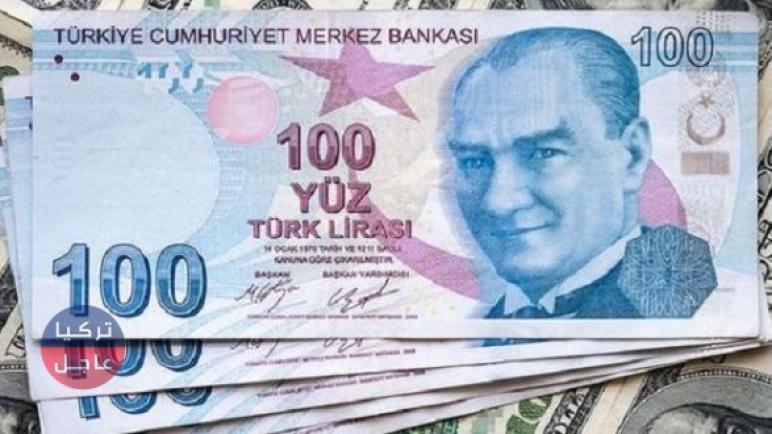 اللّيرة التركية تتحسن مجدداً أمام الدولار وبقية العملات اليوم الجمعة