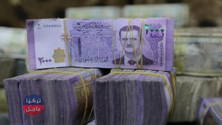 اللّيرة السورية وسعر الصرف أمام الدولار وبقية العملات اليوم الثلاثاء