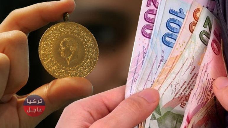 سعر الذهب في تركيا مع بداية اليوم الأربعاء 23 – 12 – 2020 غرام 24 22 21 18