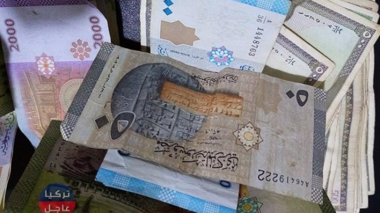 تحسن طفيف للّيرة السورية مقابل الدولار وبقية العملات
