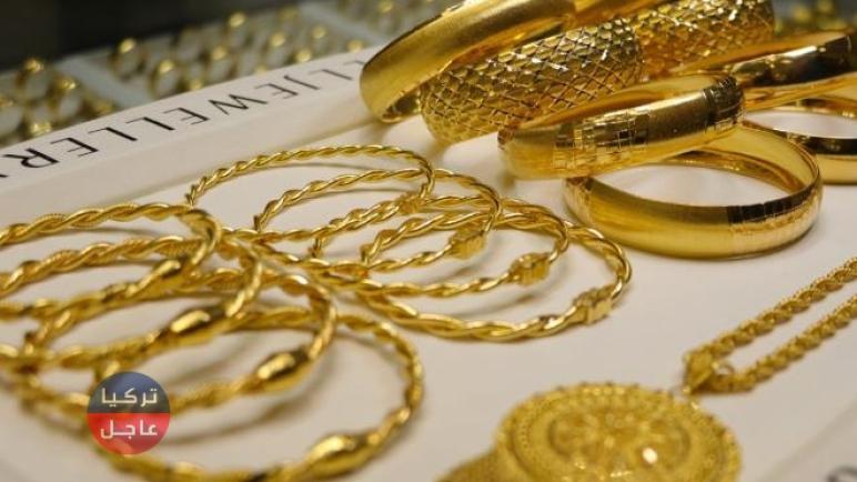 ارتفاع ثاني لسعر غرام الذهب في تركيا من عيار 24 22 21 18 اليوم الإثنين