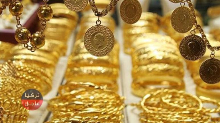أكبر انخفاض تشهده اسعار غرام الذهب في تركيا منذ أشهر