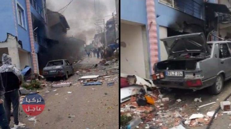 شاهد بالفيديو انفجارات في ولاية أوشاك تخلف اصابات وترعب السكان