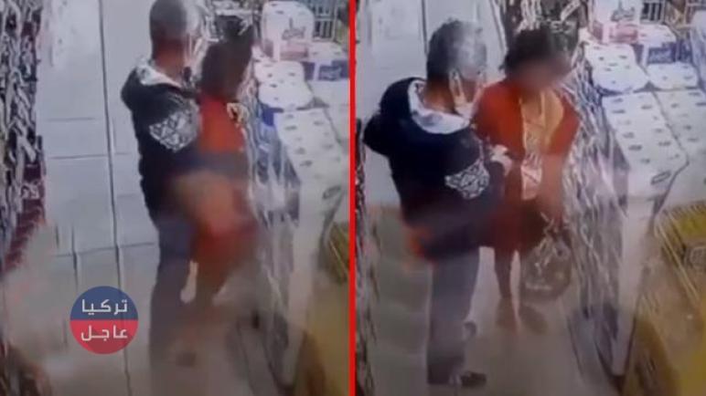 اعتداء جنسي على طفلة معاقة داخل احدى الماركيتات في إسطنبول (فيديو)