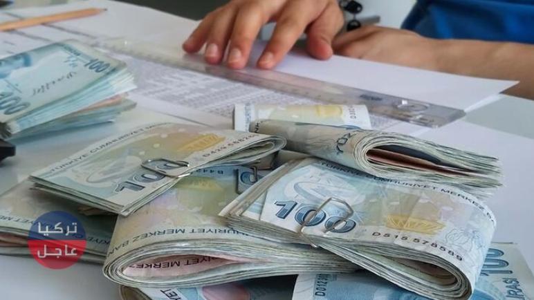سعر الصرف الليرة التركية مقابل الدولار وبقية العملات اليوم الثلاثاء