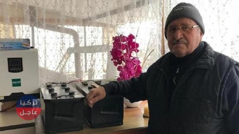 مسن يطور نظاماً لتوليد الكهرباء ولم يدفع فاتورة كهرباء منذ 8 سنوات (فيديو)