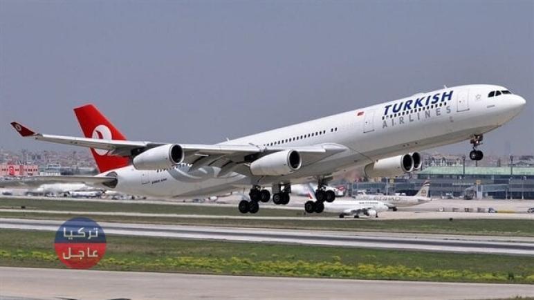 تركيا تعلن تعليق رحلاتها الجوية مع دولة جديدة