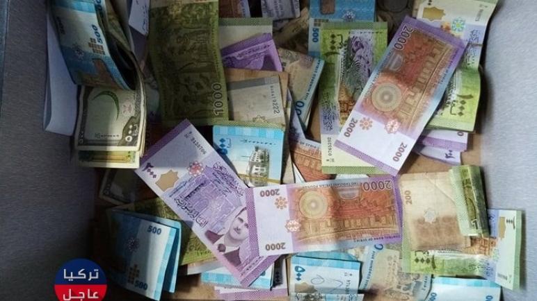 الليرة السورية تنخفض مقابل الدولار وبقية العملات اليوم الثلاثاء