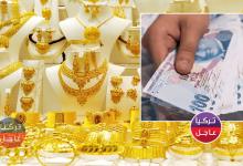 سعر صرف الليرة التركية واسعار الذهب اليوم الأحد 28/02/2021