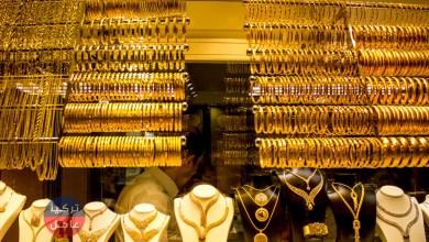 اسعار الذهب في تركيا عيار 24 22 21 اليوم الأحد 28/02/2021