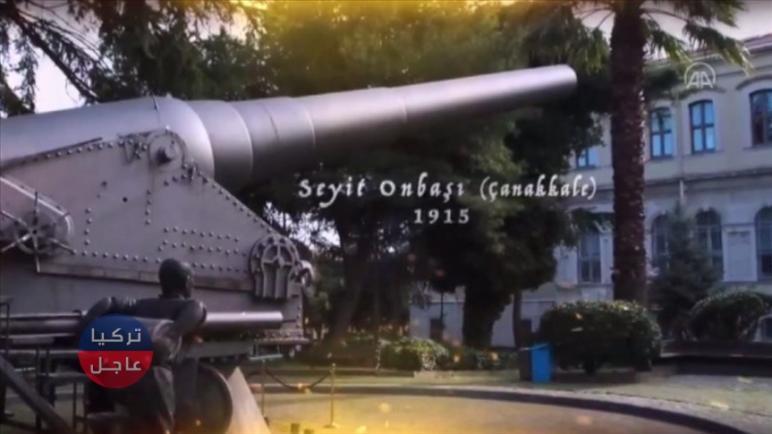 إسطنبول.. فرصة للتجول في المتحف العسكري افتراضيا
