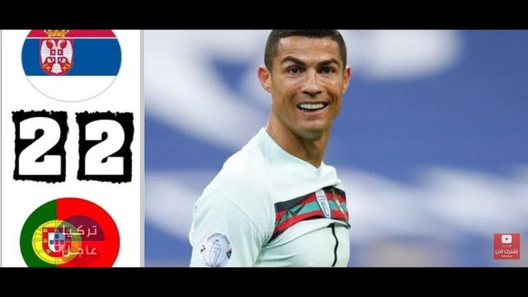 أول تعليق للأسطورة رونالدو بعد تصرفه الأخرق في مباراة البرتغال وصربيا – فيديو