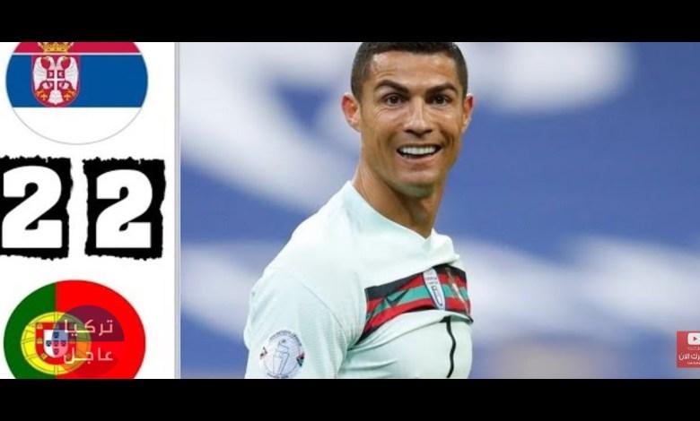 البرتغال أول تعليق للأسطورة رونالدو بعد تصرفه الأخرق في مباراة البرتغال وصربيا - فيديو