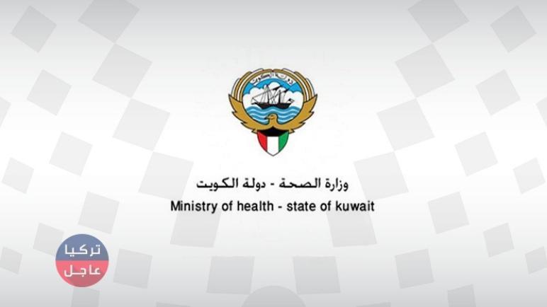 الصحة الكويتية تسحب علاج بروتون proton السعودي من الصيدليات والسبب ..
