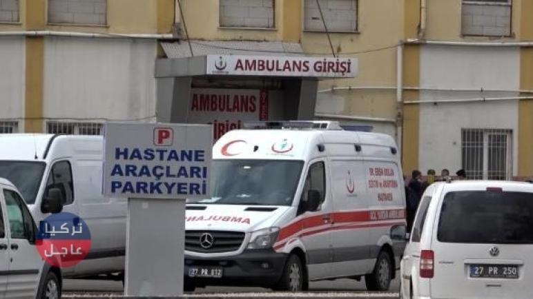 تركيا.. عاصفة تُسبّب تسمم عشرات المواطنين وحالة وفاة في ولاية غازي عنتاب