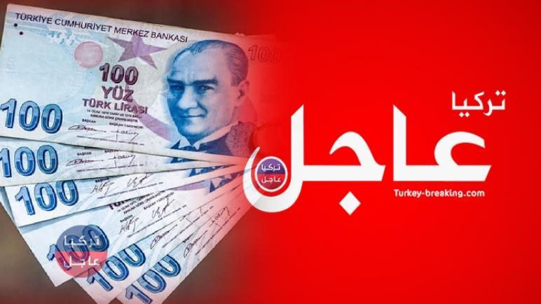 أحدث نشرة لسعر صرف الليرة التركية مقابل الدولار واليورو وبقية العملات
