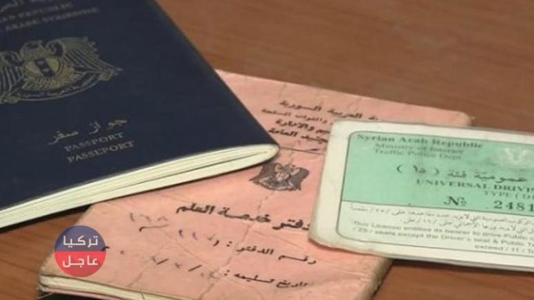 محكمة ألمانية تتخذ قراراً تعسفياً للسوريين المتخلفين عن الخدمة في جيش بشار الأسد