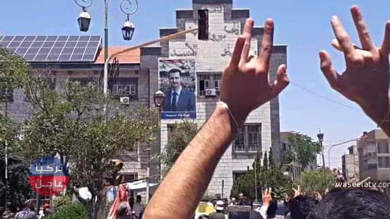 """السويداء تفاجئ الأسد بمظاهرات جديدة """"الشعب يريد إسقاط الأسد"""" (شاهد بالفيديو)"""
