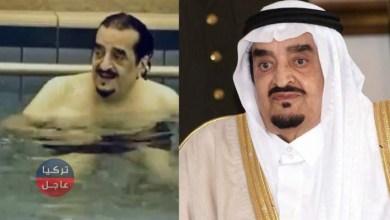 فيديو مسرب للملك فهد بن عبد العزيز