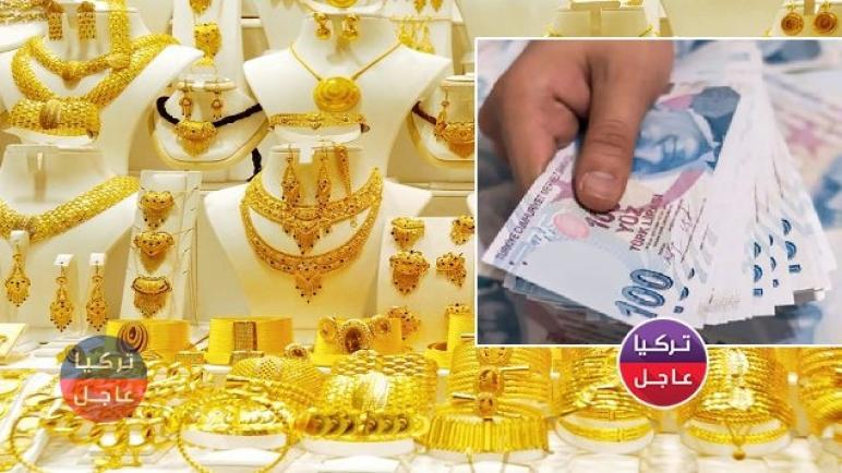 أسعار الذهب في تركيا وسعر صرف الليرة التركية مقابل الدولار والعملات