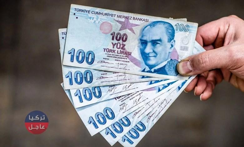 الليرة التركية مقابل الدولار والعملات اليوم الأربعاء 24/03/2021
