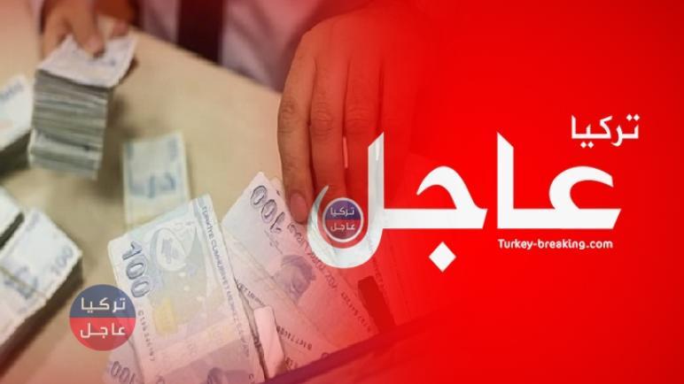الليرة التركية تفاجئ الدولار الأمريكي بارتفاع جديد.. 100 دولار كم ليرة تركية تساوي
