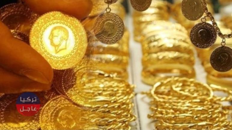 اسعار الذهب في تركيا اليوم الأربعاء.. سعر غرام الذهب 21 22 24