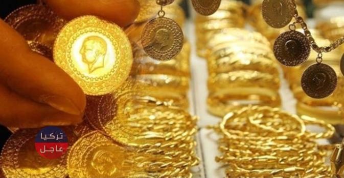 اسعار الذهب في تركيا