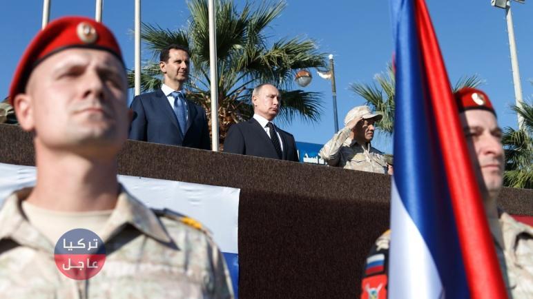 روسيا تبدأ بتشكيل جسم عسكري جديد في سوريا.. هل بدأ التغيير؟!